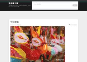 hkgimages.com