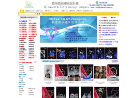 hkgolden.com.hk
