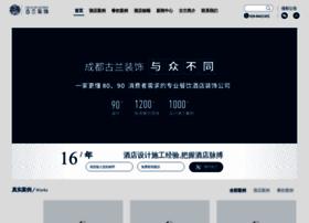 hkgulan.com