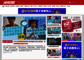 hkheadline.com