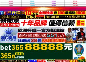 hkiche.com