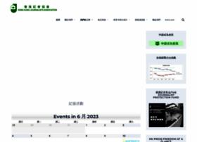 hkja.org.hk