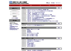 hkjcci.com.hk