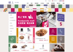 hkjebn.com.hk