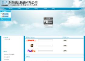 hkjieda.com