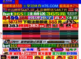 hkjw.net