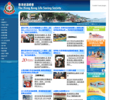 hklss.org.hk