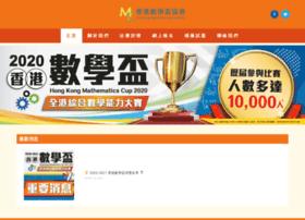 hkmathscup.com