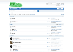 hkmensa.net