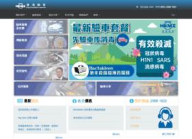hkmi.com.hk