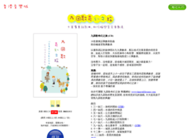 hkmusiccity.com
