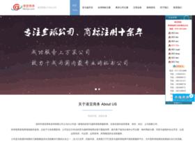 hkmyi.com