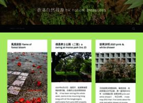 hknaturetreasures.wordpress.com