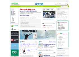 hknews.co.kr