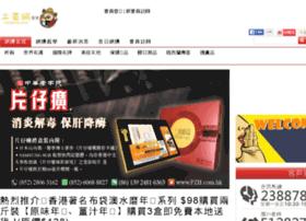 hkoutlet.com.hk