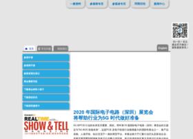 hkpca-ipc-show.org