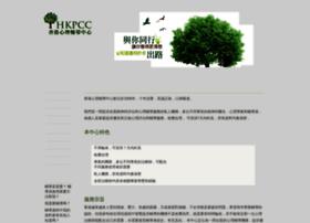 hkpcc.hk