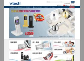 hkphones.vtech.com