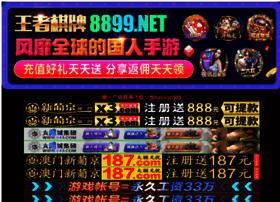 hkpsp.net