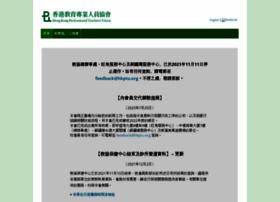 hkptu.org