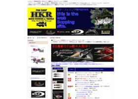 hkr.shop-pro.jp