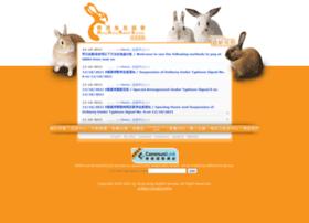 hkrabbit.org
