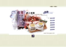 hkrecipes.com
