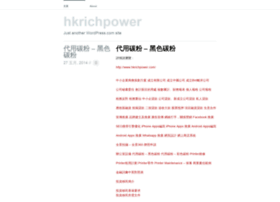 hkrichpower.wordpress.com