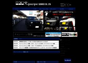 hks-kyusyu.co.jp