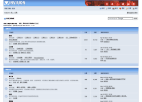 hksan.net