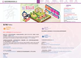 hksda.org.hk