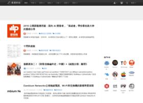 hksilicon.com
