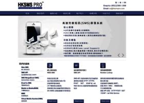 hksmspro.com