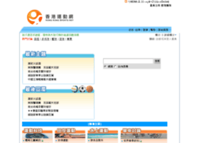 hksport.com.hk