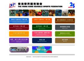 hkssf-ext.org.hk