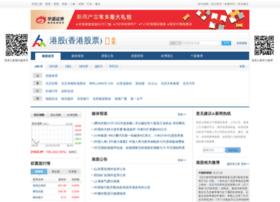 hkstock.inv.org.cn