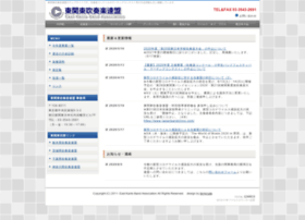 hksuiren.gr.jp