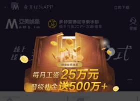 hksunrain.com