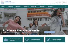 hksyu.edu.hk