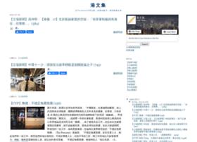 hktext.blogspot.co.nz
