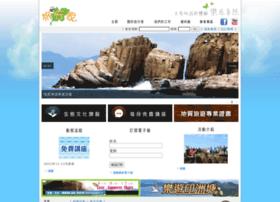 hktraveler.com