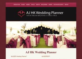 hkweddingplanner.com