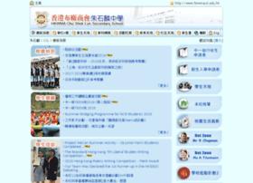 hkwmacsl.edu.hk
