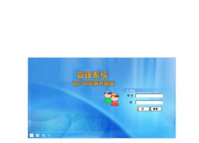 hkxht888.com