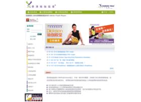 hkyogaassn.com
