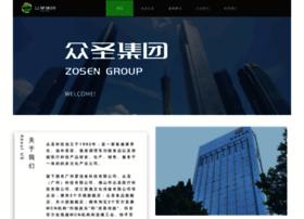 hkzhongsheng.com