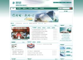 hl.sgcc.com.cn