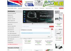 hlektronikotsigaro.gr