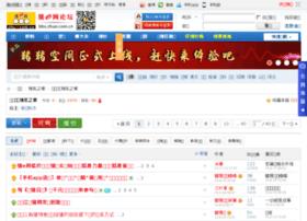 hlj.zhue.com.cn