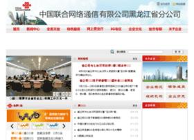hljtelecom.com.cn